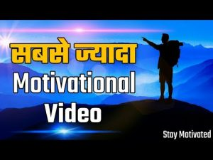 Naver Give Up : Life Changing Motivational & Inspirational Quotes in Hindi