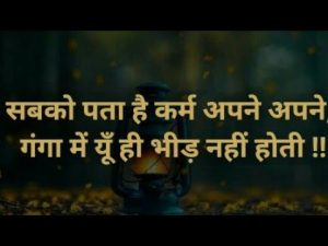 New Motivational Heart touching quotes / sad quotes / Hindi quotes