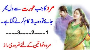 Nice Collection of Urdu Quotes | Quotes About Life In Urdu | Best Urdu Quotes | Hindi Love Quotes