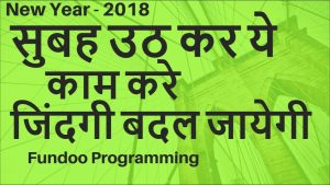 PSYCHOLOGICAL MORNING HABITS OF SUCCESSFUL PEOPLE IN HINDI |PSYCHOLOGY FACTS|PSYCHOLOGY QUOTES LIFE