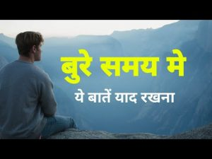 SAD Life Quotes in hindi Status| Deep Quotes in hindi | Best Moment In Life