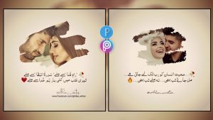 Shayri editing with picture in new style in Hindi/Urdu || pixelllab tutorial.
