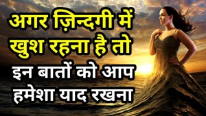 Soulful very Powerful Best amazing Heartbreak Quotes   Best Motivational speech in Hindi New Life