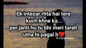 Special Valentine day❣️Romantic shayari💕promise day Status💓Heart touching status 💕I love you poetry