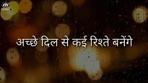 Very Sad 😥 Emotional Lines Video, Heart Touching Quotes on Life, Sad Lines Status Video, ETC Video
