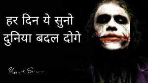 best inspirational motivational powerful video in hindi motivational quotes in hindi backtothelife