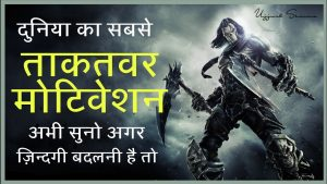 best motivational quotes in hindi inspirational quotes hindi video by Back To The Life