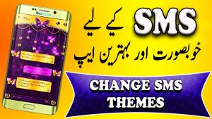 how to change sms theme best sms app for android 2017