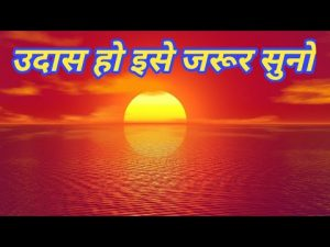 motivational quotes for success || best motivation video in hindi