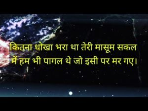 धोखा ।। Best Motivational speech Hindi video Inspiration By Reena R Singh Quotes# shorts
