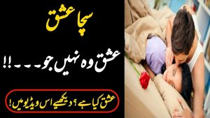 Best Collections Of Urdu Quotes About Life | Top Best Aqwal e Zareen | Book Series