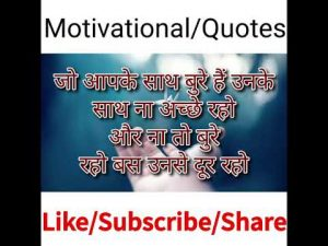Success And Happiness Motivational #Quotes In Hindi | Powerful #Inspirational | #Shorts